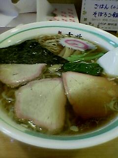 『麺壱吉兆  戸越』(2005/11/12)